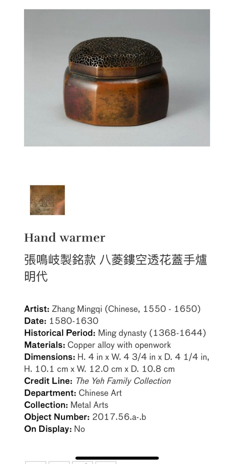 Hand Warmer: Touring Art Museums During Covid: Asian Art Museum Masterpieces at the Asian Museum of Art in San Francisco