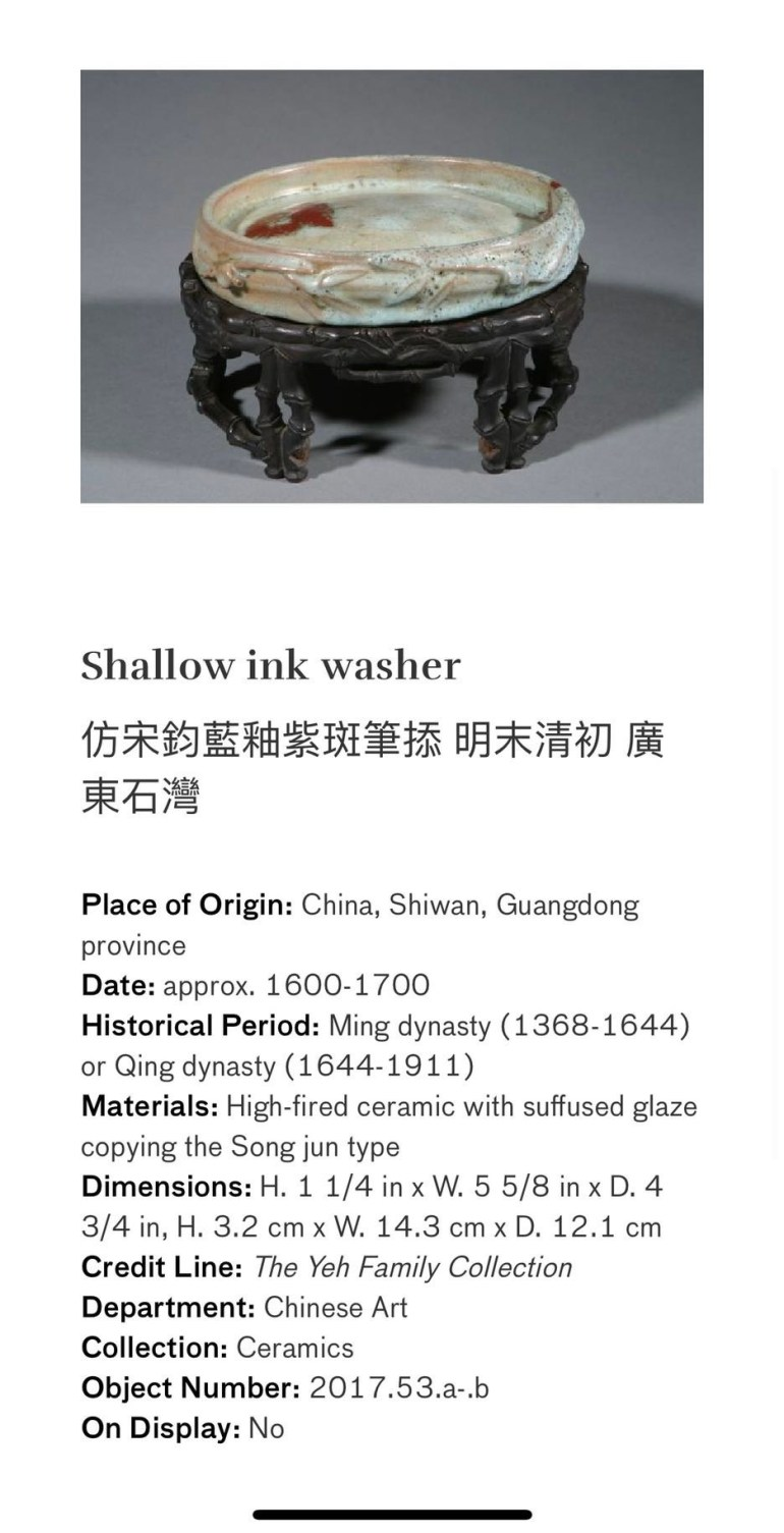 Shallow Ink Washer: Touring Art Museums During Covid: Asian Art Museum Masterpieces at the Asian Museum of Art in San Francisco