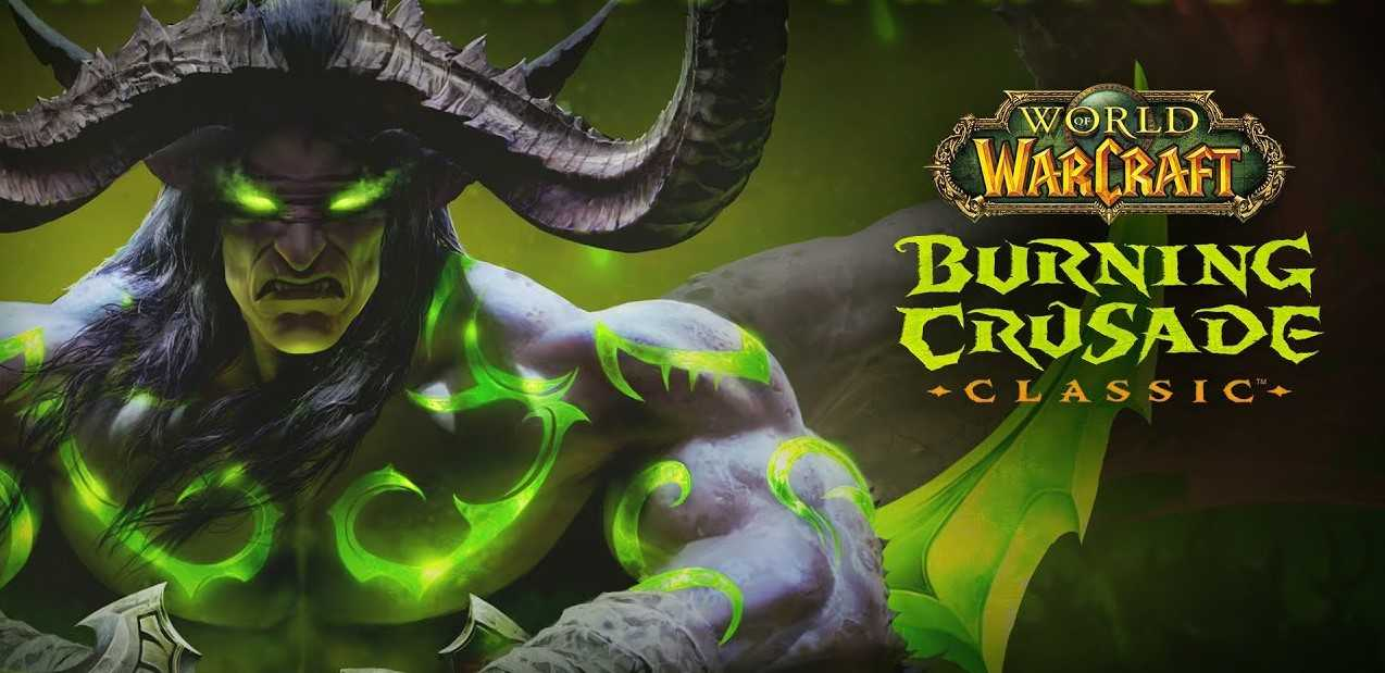 The Burning Crusade makes its way to World of Warcraft Classic - One More  Game