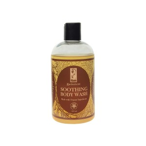 GardenScent Soothing Body Wash