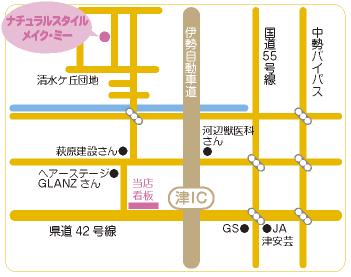 メイクミー地図