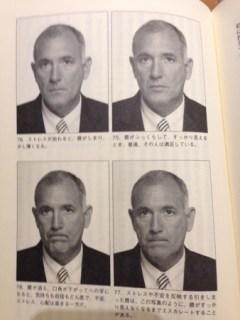 本:FBI捜査官が教える「しぐさ」の心理学