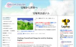 Web塾でコーチング「ヒーラー・セラピスト向け。名刺・チラシ・Webサイト作成塾」