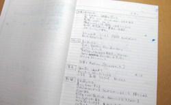 複写ノート:セッションのお伴に