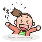 9types-7