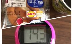 血糖値測定[02]ブランのヨーグルトパン リンゴ