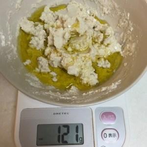 生発芽玄米粉