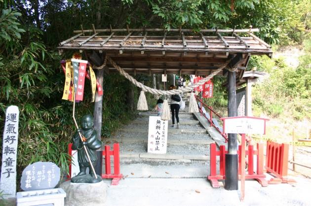 okunoin-gate