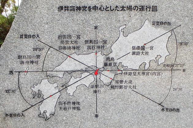 hinowakamiya5555
