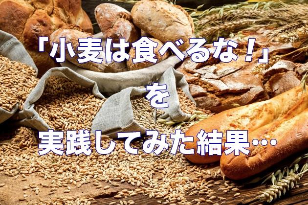 komugihataberuna8888