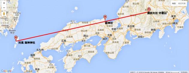 suwa-kono-kaijin-line