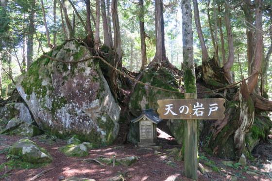 kuraiyama-amanoiwato