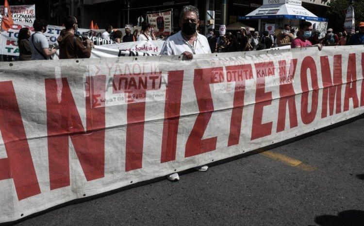 Απεργία: Παραλύει ο δημόσιος τομέας – Μέχρι τις 10 το πρωί τα μέσα μεταφοράς