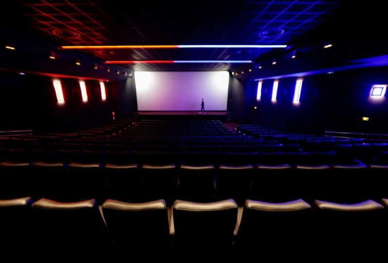 Σινεμά άρση μέτρων