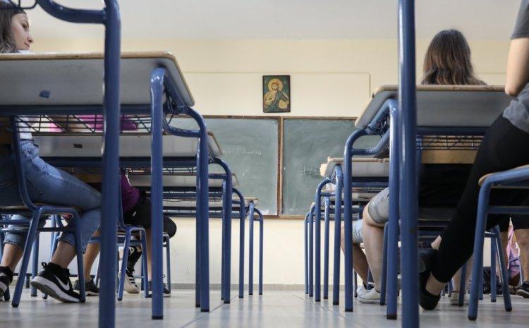 Πανελλήνιες Εξετάσεις: Εξάταση σε Κοινωνιολογία, Πληροφορική, Χημεία