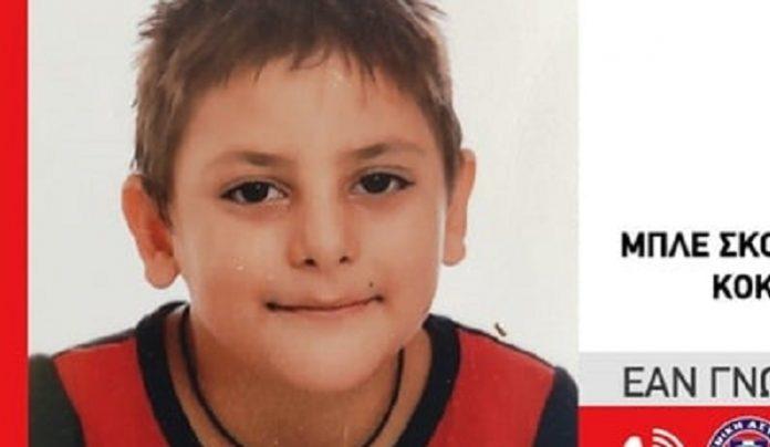 Βασίλης Χατζηδημητρίου: Θρίλερ για 8χρονο, η μητέρα του τον άρπαξε και αγνοούνται. Φόβοι ότι…