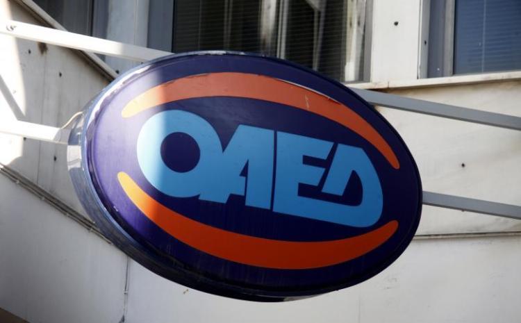 Επίδομα ανεργίας: Έτσι θα δηλώνεις την παρουσία στον ΟΑΕΔ και από το σπίτι σου