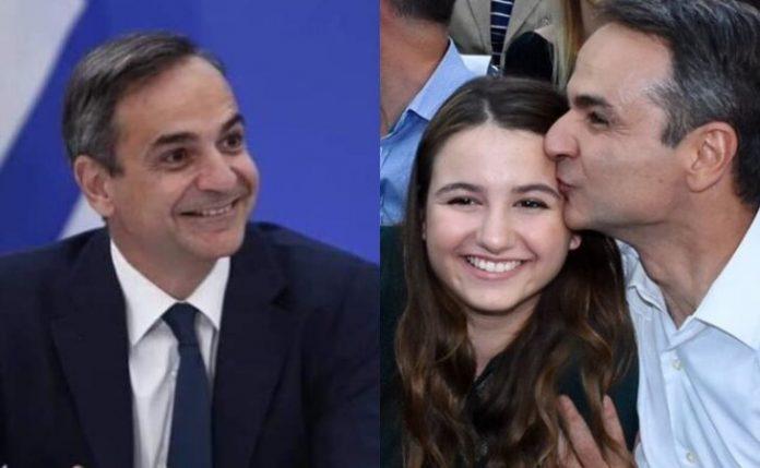 Δάφνη Μητσοτάκη: Ποια η κόρη του Κυριάκου, σε ποιο πανεπιστήμιο ΗΠΑ πάει. Σάλος με ταξίδι, συσσίτια