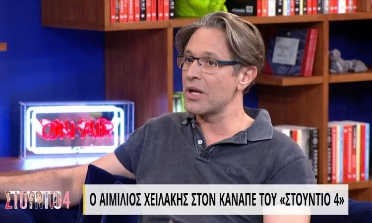 Συγκλονίζει ο Αιμίλιος Χειλάκης: «Είχα όγκο στη βάση του κρανίου..»