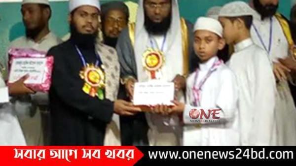 জাতীয় কুরান প্রতিযোগিতায় ১০ম পাকুন্দিয়ার সাজ্জাদ হোসেন জিদান
