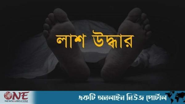 কিশোরগঞ্জের ইটনায় ব্যবসায়ীর ঝুলন্ত মরদেহ উদ্ধার