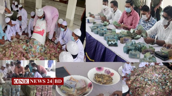 পাগলা মসজিদের দানবাক্সে এবারও ৫ মাসে সোয়া দুই কোটি টাকা