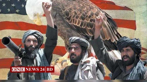 আফগানিস্তানের ৮৫ শতাংশ তালেবানের নিয়ন্ত্রণে!