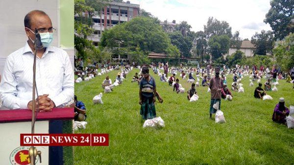কিশোরগঞ্জে ৩৩৫ জনের মাঝে প্রধানমন্ত্রীর ত্রাণ বিতরণ করেছে জেলা প্রশাসন