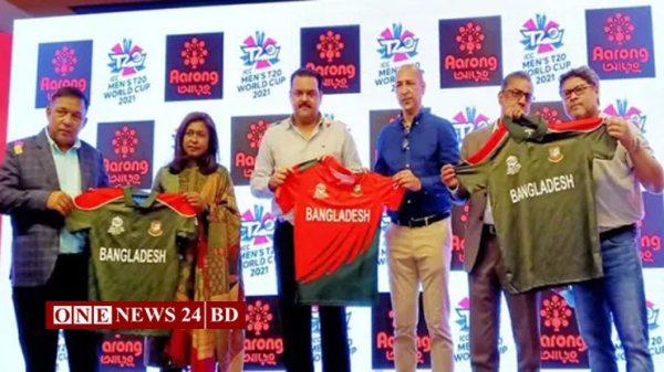 উম্মোচিত হলো বাংলাদেশ দলের বিশ্বকাপ জার্সি