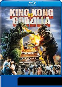 King Kong vs Godzilla Blu-ray Review