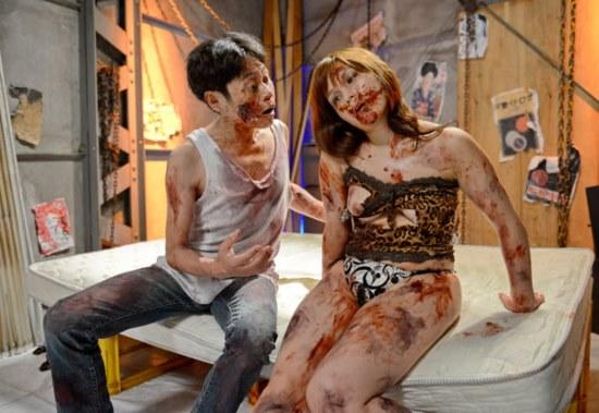 Zombie TV -1