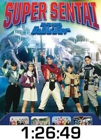 Super Sentai DVD Review