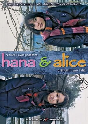 HanaAlicePic3