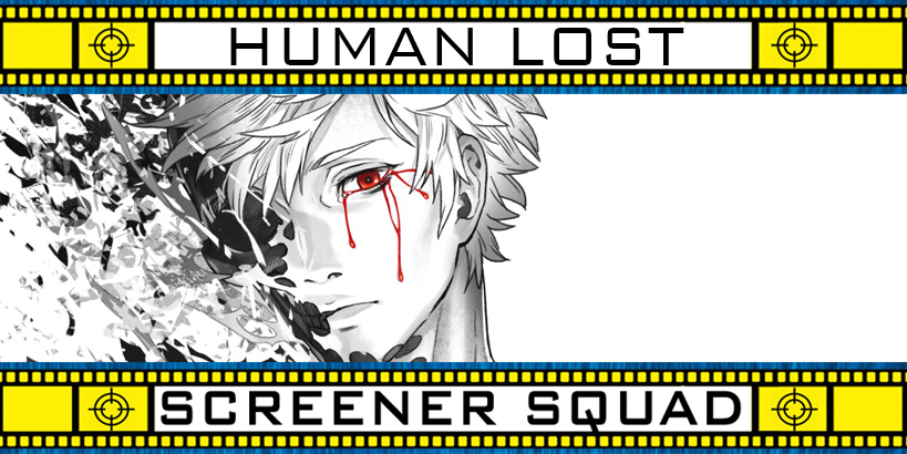 Human Lost Movie Review