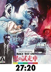 Black Test Car Blu-Ray Review