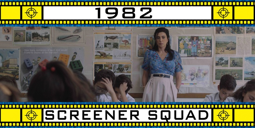1982 Movie Review