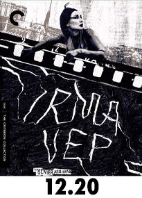 Irma Vep Criterion Review