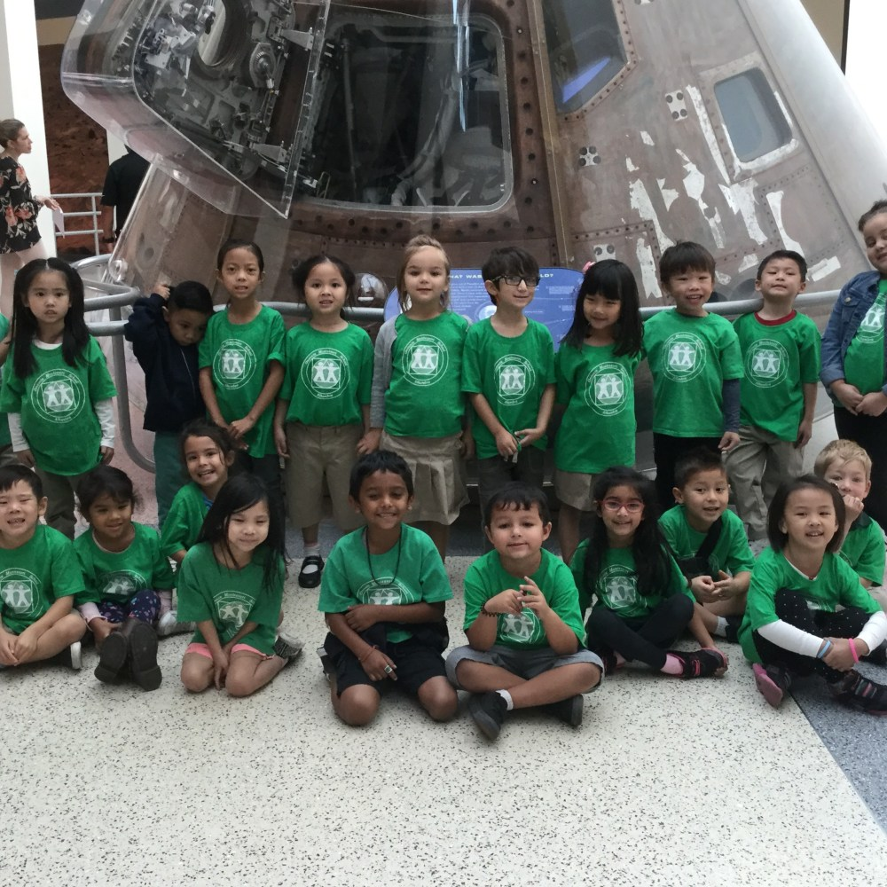Room 8: CA Science Center Field Trip (Oct 2017)