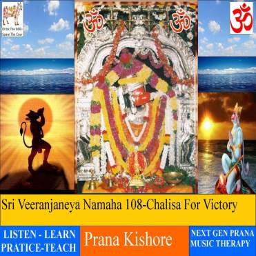 Sri Veeranjaneya Namaha 108-Chalisa For Victory Final 1400