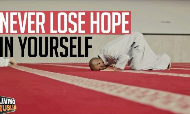 Never Lose Hope In Yourself