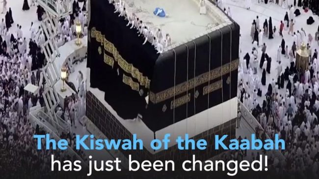 Changing of the Kiswah