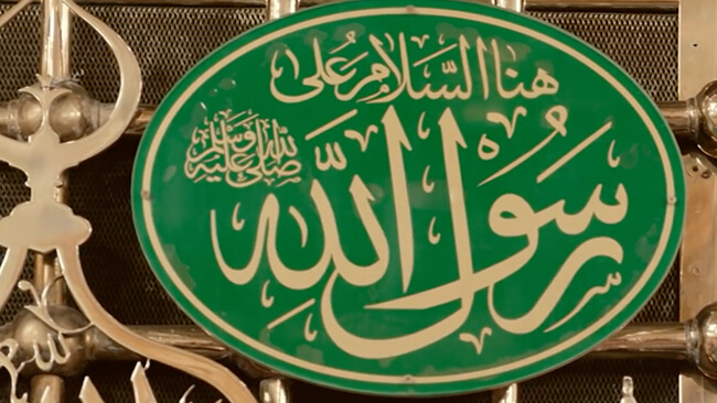 Benefits of sending blessings upon the Prophet Muhammad