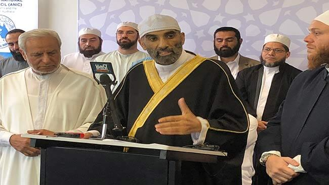 The New Grand Mufti of Australia has just been announced ...