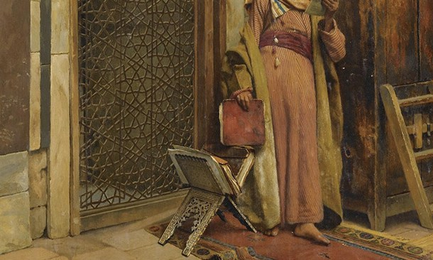 Who was Imam Al Shafii