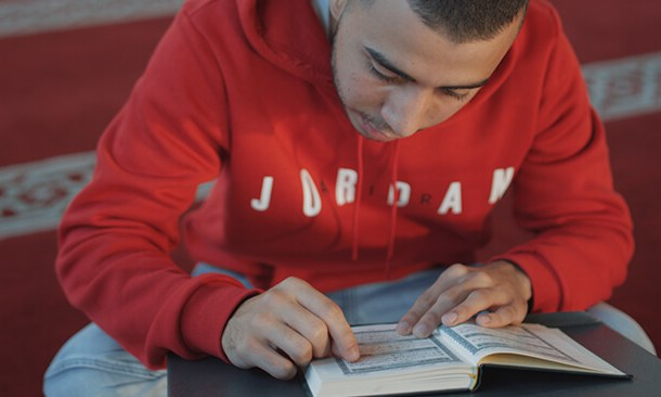 Struggling to read the Quran