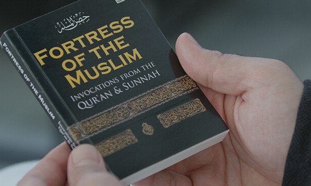 Author of Fortress of the Muslim Passes Away
