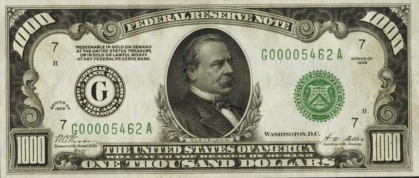 history of paper money