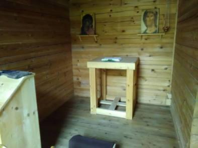 Private oratory.