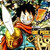 "Manga one piece episode 941 ""The Star of Ebisu Town"" Wano country"