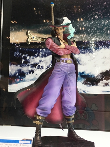 "Dracule Mihawk Ver.2 ""Taka no Me"" Portrait.Of.Pirates ONE PIECE Series NEO-DX"